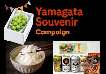 Yamagata Souvenir Campaign